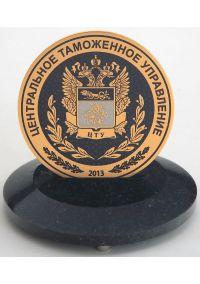 Медаль Таможенная служба
